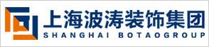上海波涛装饰天台分公司