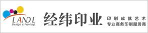 浙江经纬印业有限公司