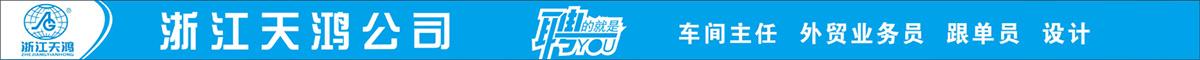 爱合伙·复客中国 众创基地