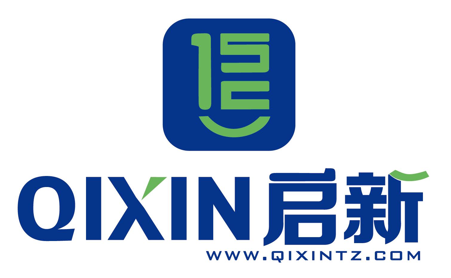 台州启新进出口有限公司