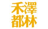 浙江禾泽都林建筑规划设计有限公司
