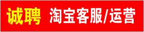 天台韩之都电子商务有限公司