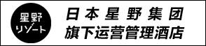 浙江绿城天台山莲花度假村有限公司集云村分公司