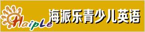 天台智扬艺术培训有限责任公司