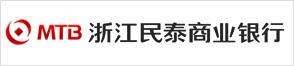 浙江民泰商业银行股份有限公司天台平桥支行