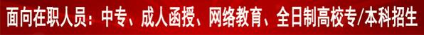 天台县育华文化教育培训学校