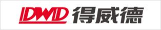 浙江得威德环保科技股份有限公司