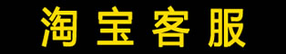 天台县依南衣贸易有限公司
