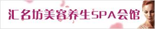 天台县艾尚化妆品店