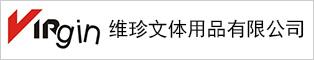 天台维珍文体用品有限公司